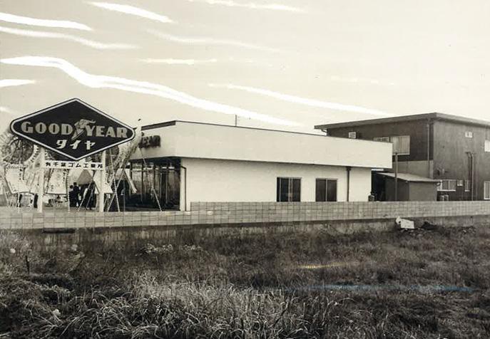 当時の新社屋落成式 01
