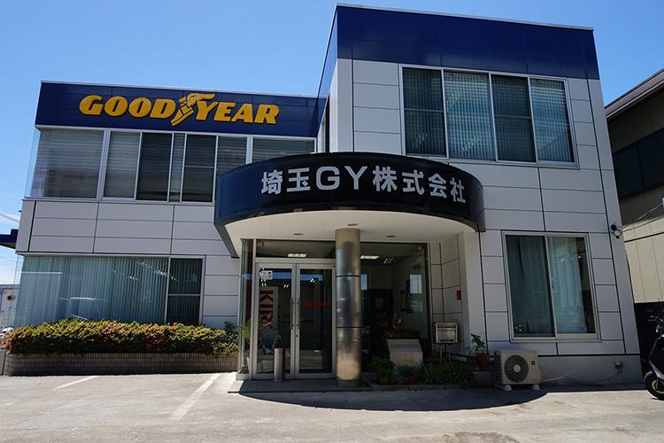 埼玉GY株式会社 本社